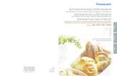 knethaken bruits pour sd-2501wxe Panasonic knethaken pour seigle-pâte